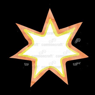 Star Burst 2